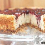 presentacion-tarta-queso-2